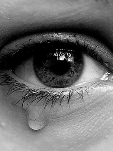Плач.